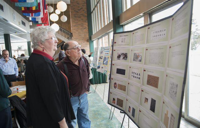Northstar Visiting Scholars poster symposium