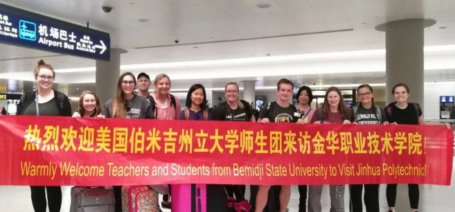 culture and health care bemidji state nursing students travel to china bsu news bemidji state university culture and health care bemidji state