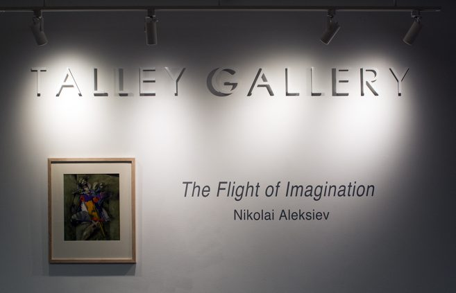 Bemidji State University's Talley Gallery presents the paintings of Nikolay Aleksiev, associate professor of books and printed graphics at the National Academy of Art in Sofia, Bulgaria.